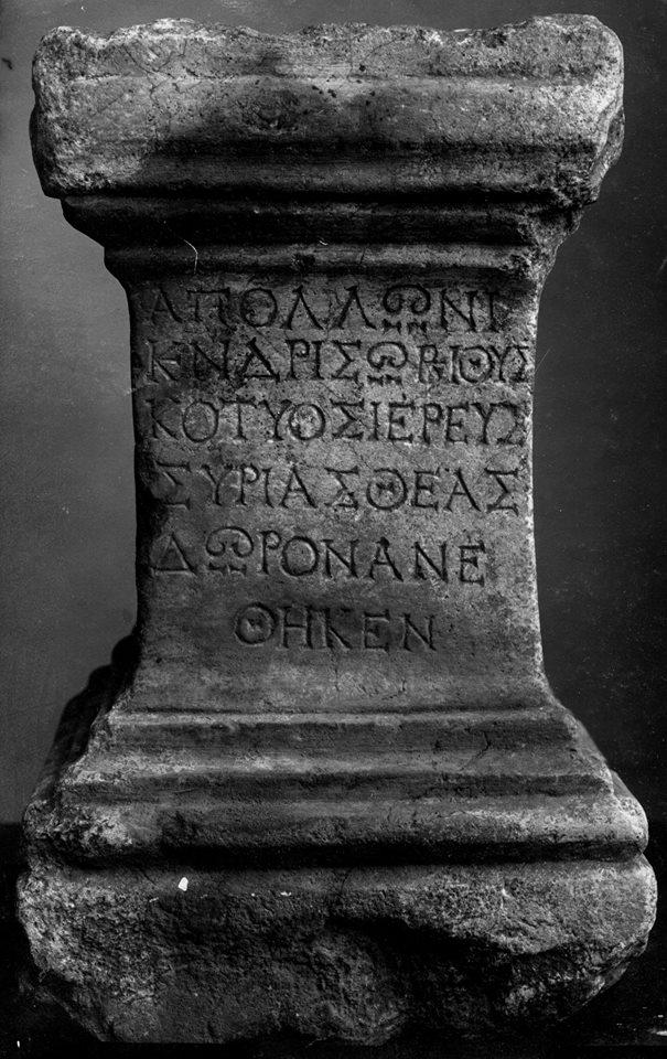 Нов културен маршрут събира и разчита древните надписи в градската среда на Пловдив