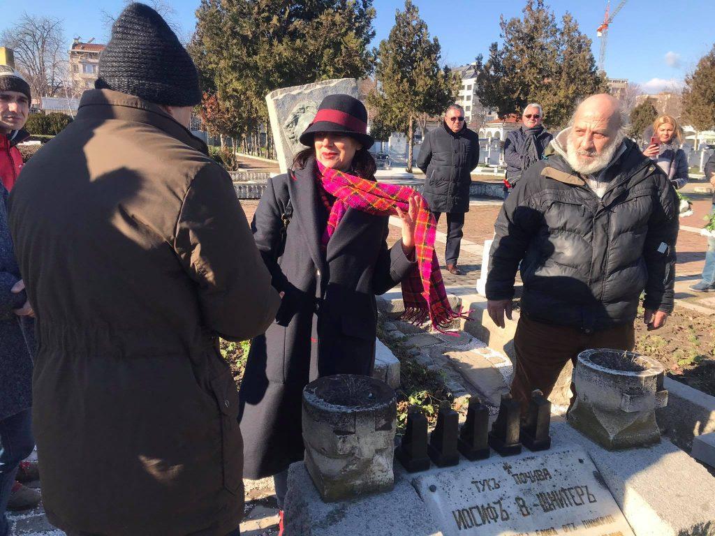 Почетоха Йосиф Шнитер с възпоменателна стела