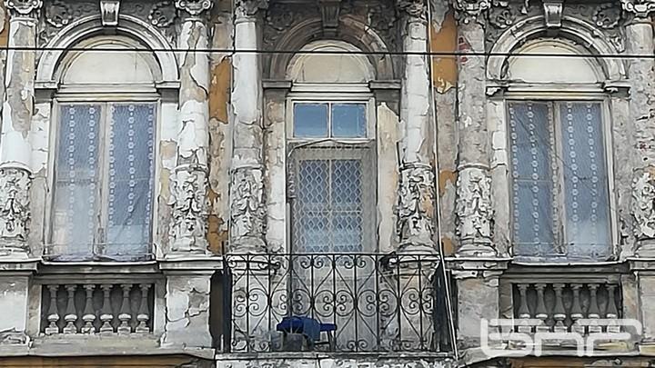 Сграда в центъра на София Снимка: БНР